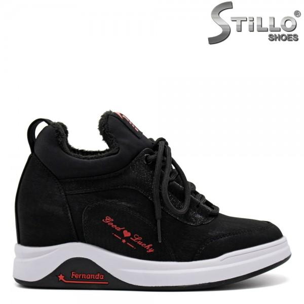 Pantofi sport dama - 31959