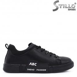 Pantofi sport dama cu imprimanta – 37204